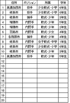 無題21.png