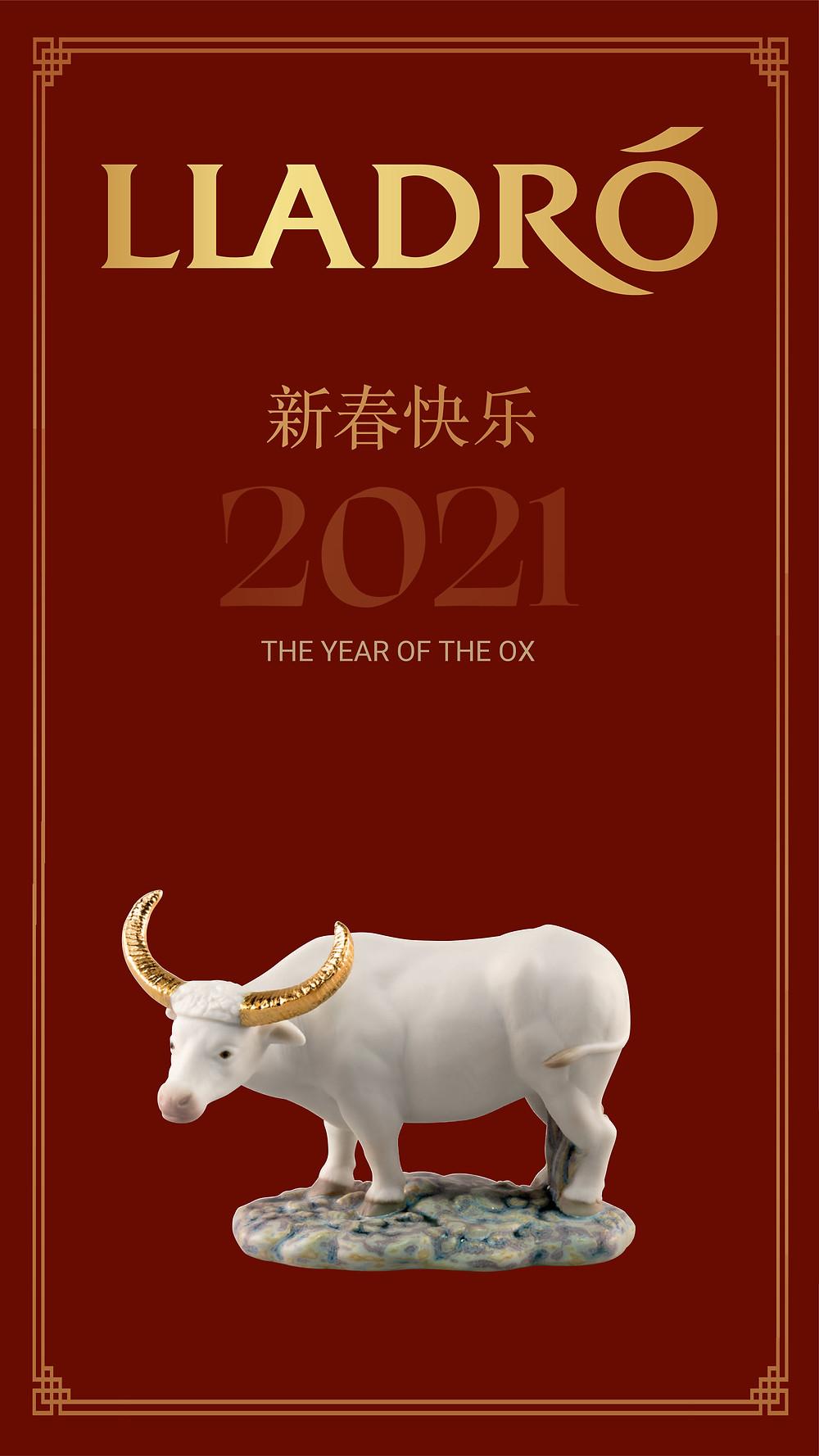 porcelana de lujo de lladró año nuevo chino
