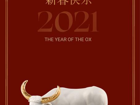 Celebra el Año Nuevo Chino con la porcelana más exclusiva de Lladró