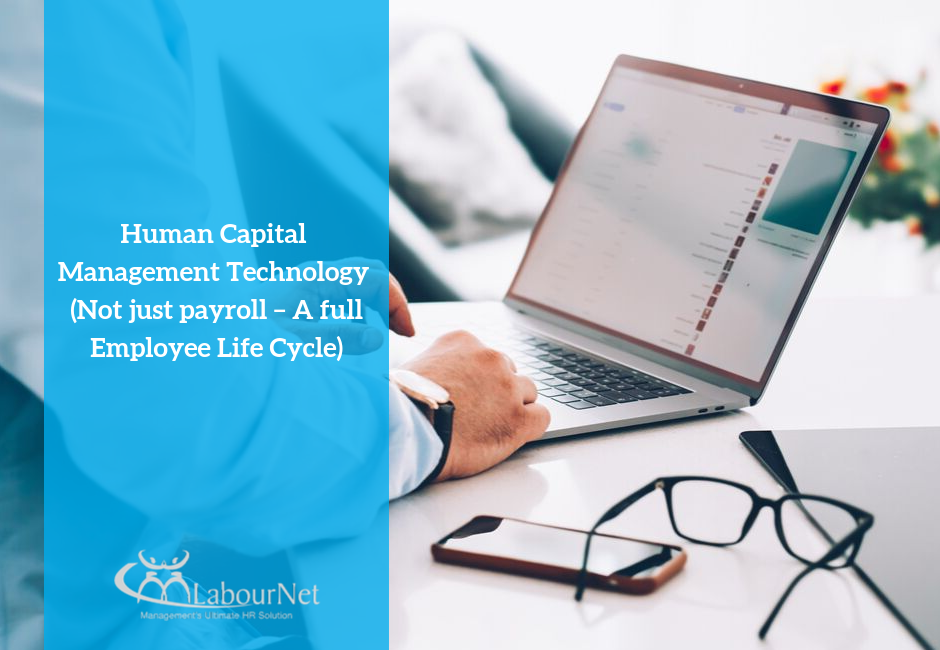 Human Capital Management Technology