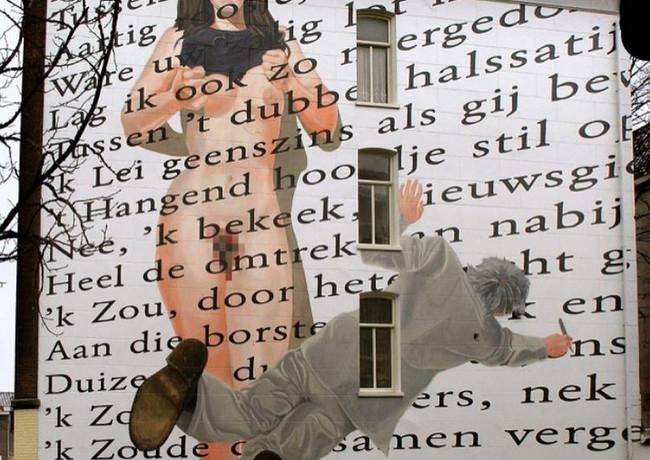 Roosje Mural.jpg