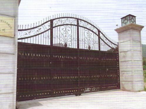 G-014 Gate