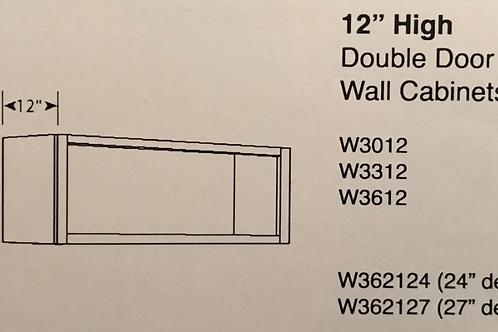 """12"""" High Double Door Wall Cabinet"""