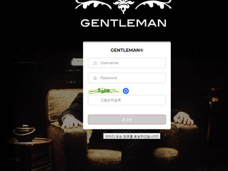 젠틀맨 먹튀 http://www.gman-k.com 먹튀 검증