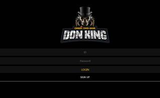 돈킹 먹튀 http://dkn-vip.com 먹튀 검증