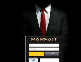 파르페 먹튀 http://www.claus112.com  먹튀 검증