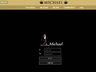 마이클 먹튀 http://mc-a7.com 먹튀 검증