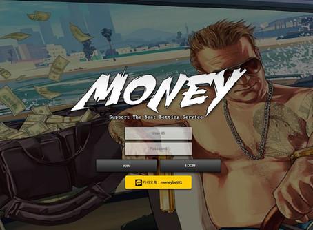 머니 먹튀 http://www.money-01.com 먹튀 검증