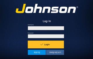 존슨 먹튀 http://www.jsjs010.com 먹튀 검증