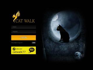 켓워크 먹튀 http://cat-301.com 먹튀 검증
