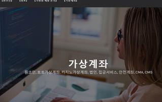 원코인 먹튀 http://www.onecoin365.com 먹튀 검증