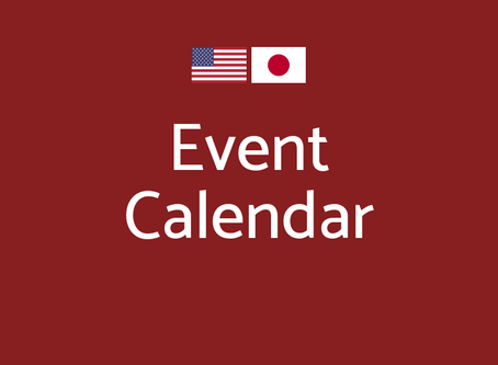 East Bay Networking Nomikai – 1/17
