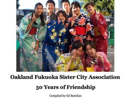 Oakland Fukuoka Sister City Association's Annual New Year's Dinner