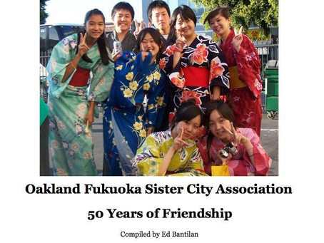 Oakland Fukuoka Sister City Association's Annual New Year's Dinner