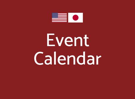 Ai Love Japan – Tohoku Update 2014 – 2/22, San Jose