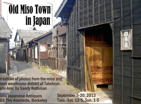 Photo Exhibit: Old Miso Town in Japan