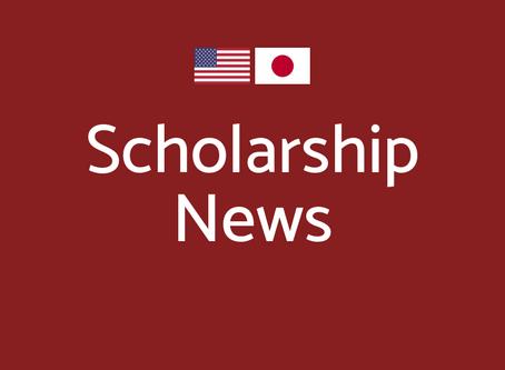 2016 Scholarship Winners Announced