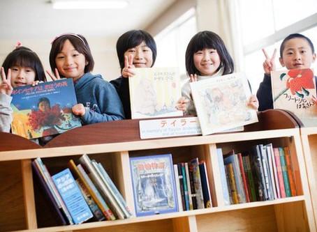 JETAANC Tohoku Kids Fund Drive to Aid Recovery from 311 Japan Earthquake/Tsunami – 3/10, SF