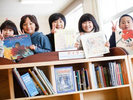 JETAANC Tohoku Kids Fund Drive to Aid Recovery from 311 Japan Earthquake/Tsunami – 3/10, SF