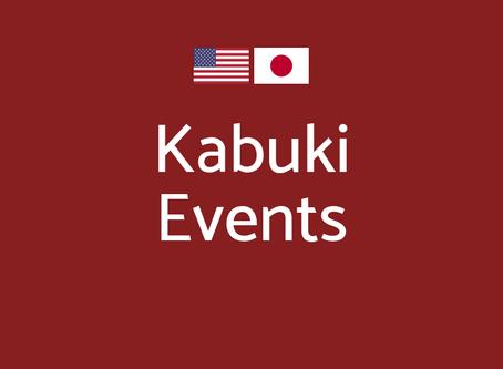 Live Kabuki Comes Back to USA this Summer!
