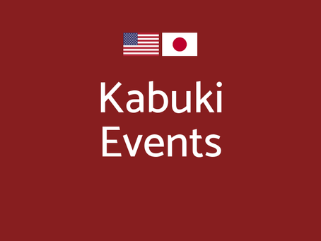 Live Kabuki Comes Back to USA this Summer!