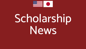 2021 Scholarship Recipient Announced
