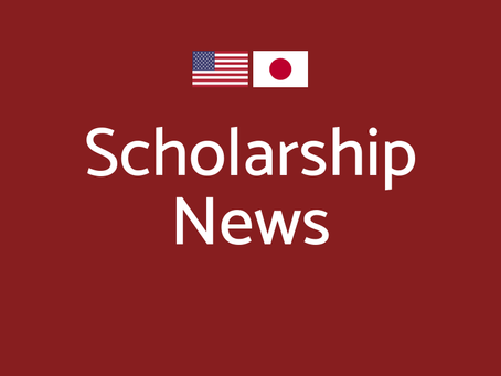 2019 Scholarship Winners Announced