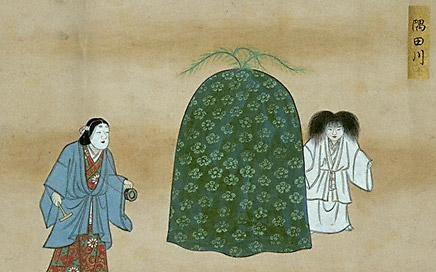 Kabuki Club: The Sumidagawa Project