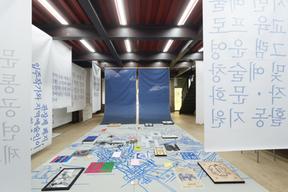 Incheon Art Platform