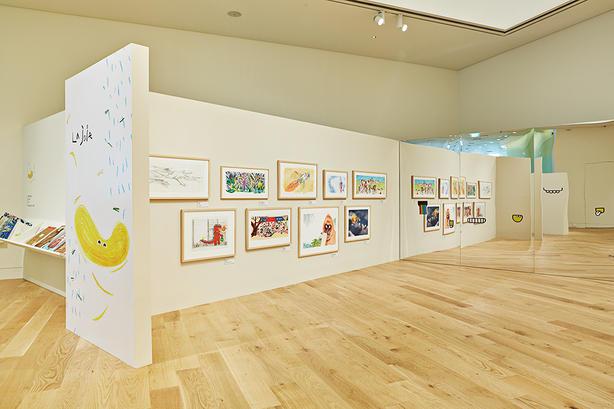 Hyundai Museum of Kid's Book and Art