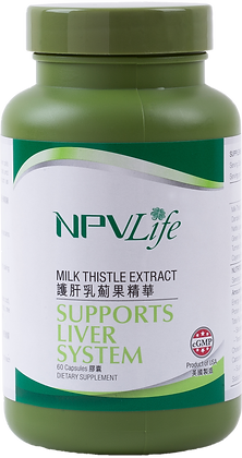 NPVLife 護肝乳薊果精華 (60粒膠囊)(EAN: 840011720036)