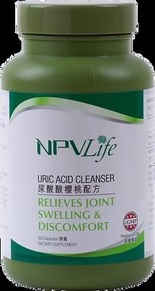 NPVLife 尿酸酸櫻桃配方 (60粒膠囊)