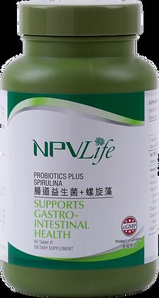 NPVLife 腸道益生菌+螺旋藻 (60片)(EAN: 840011720098)