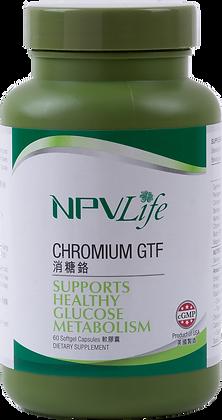 NPVLife 消糖鉻 (60粒膠囊)