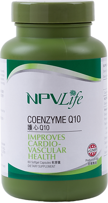 NPVLife 護心Q10 (60粒軟膠囊)(EAN: 840011720012)