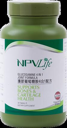 NPVLife 護節葡萄糖胺4合1配方 (30片)(EAN: 840011720067)