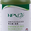 Thumbnail: NPVLife 補血鐵+葉酸 (30粒軟膠囊)(EAN: 840011720159)
