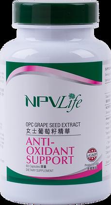 NPVLife 女士葡萄籽精華 (60粒膠囊)