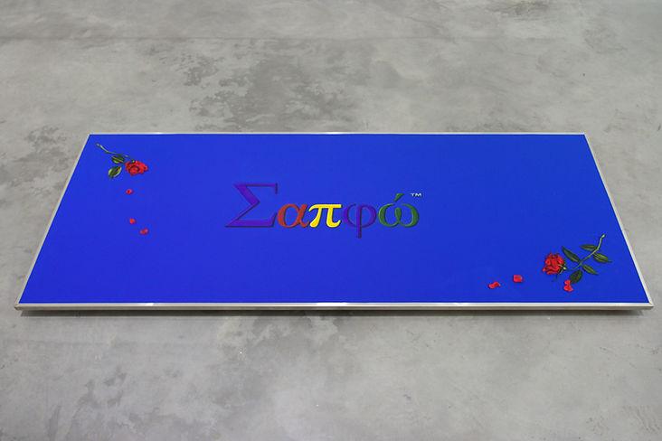 AATCHIM_LMS-8-1200.jpg