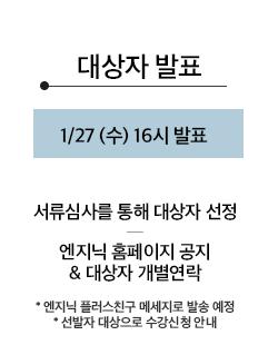 2_신청-안내_3.png