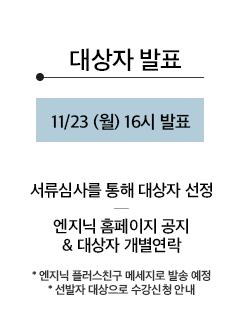 2_신청-안내_(3).png