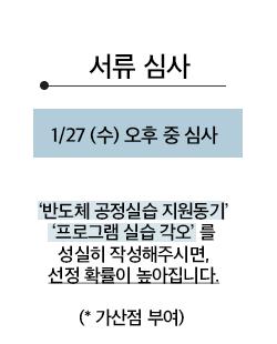 2_신청-안내_2.png
