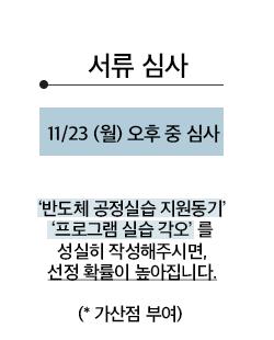 2_신청-안내_(2).png
