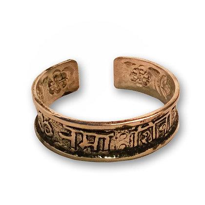 Bracelet Sanskrit