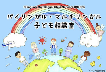 BMCN バナー用.jpg