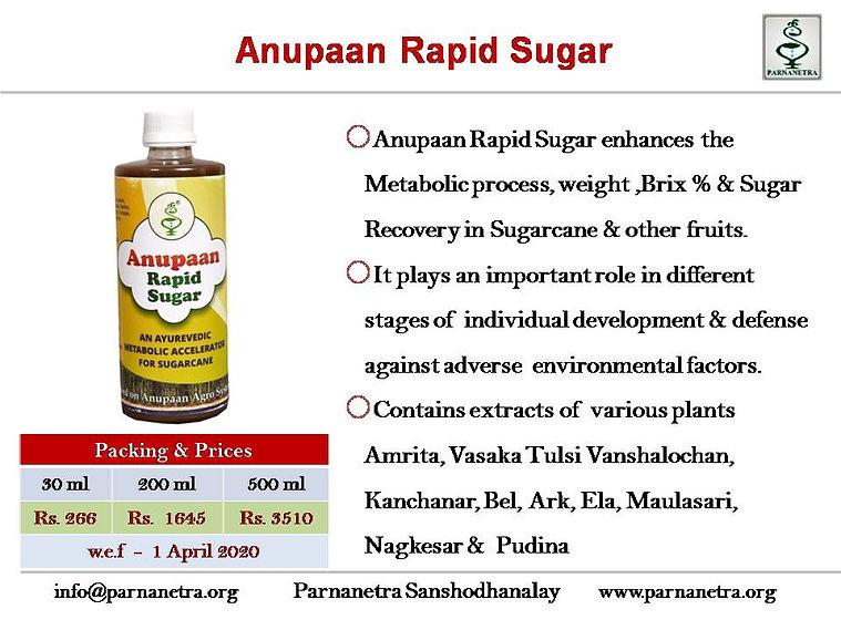 Anupaan Rapid Sugar 22082020.jpg