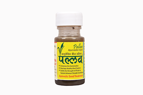 Pallav - Ayurvedic Input  for Agricultural use