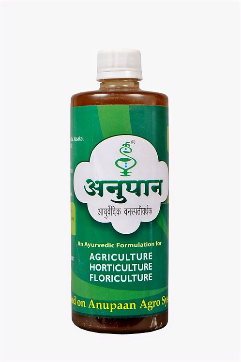 Anupaan - Ayurvedic Manure for Agricultural use