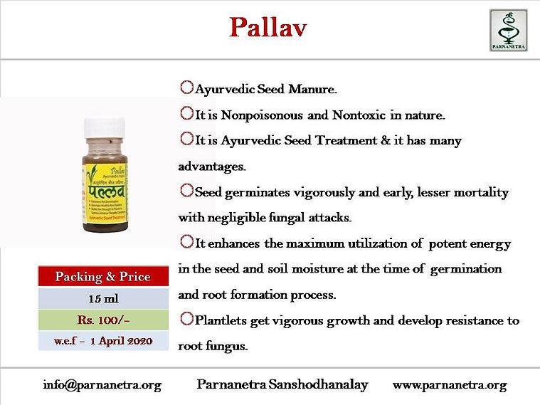 Pallav 22082020.jpg