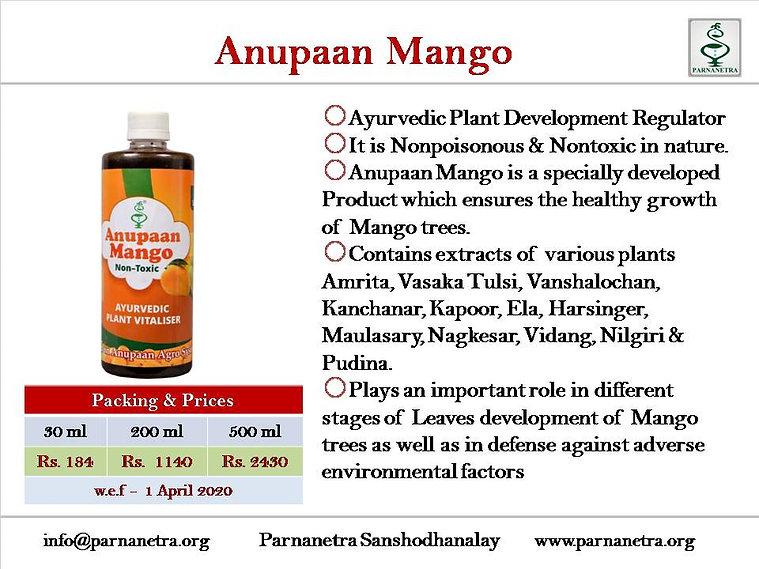 Anupaan Mango 22082020.jpg